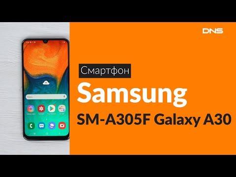 Распаковка смартфона Samsung SM-A305F Galaxy A30 / Unboxing Samsung SM-A305F Galaxy A30