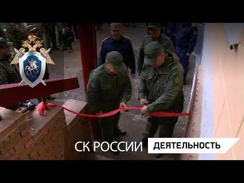 Новый Центр криминалистического сопровождения следствия