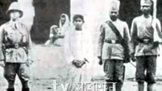 Khudiram Bose Story tv sarakhan
