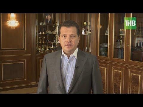 Мэр Казани обратился к горожанам в связи с угрозой распространения коронавируса 😷 ТНВ
