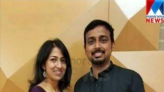 Sam muder case shocked relatives   Manorama News