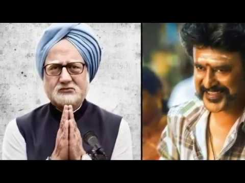 Download Accidental Prime Minister leaked online by Tamilrockers