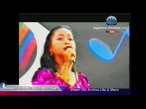 Khmer old concert -The world of music vol 4 HM-Old Khmer video - VHS Khmer old-