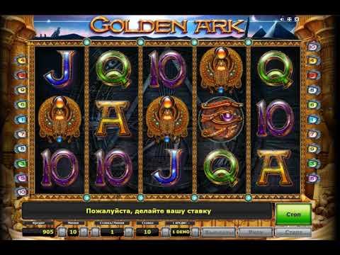 Казино играть онлайн игровые автоматы