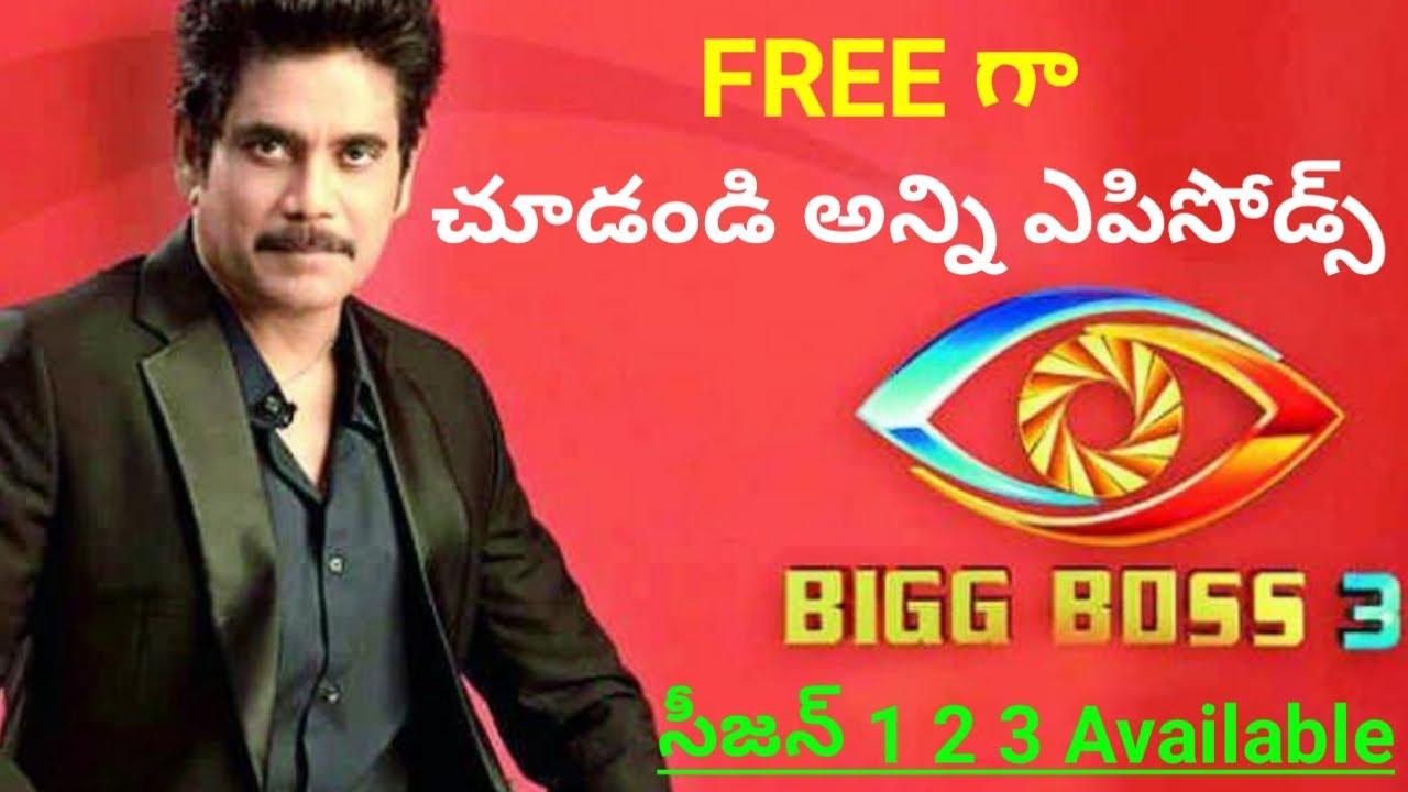 Watch Bigg Boss3 Telugu Live For free  Bigg Boss All Seasons Full Episodes  Telugu Suryatelugutech