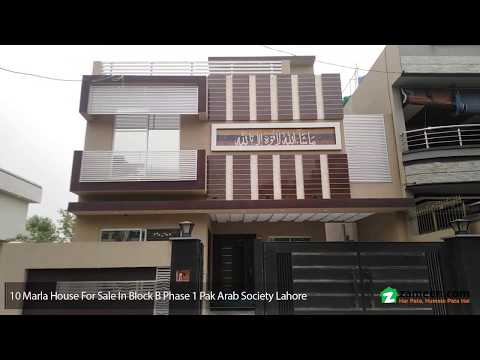 10 MARLA HOUSE FOR SALE IN BLOCK B PHASE 1 PAK ARAB HOUSING SOCIETY LAHORE