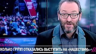 Михаил Козырев о Нашествии-2018
