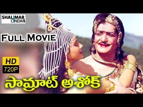 Samrat Ashok Telugu Full Length Movie || N. T. Rama Rao, Mohan Babu, Vani Viswanath