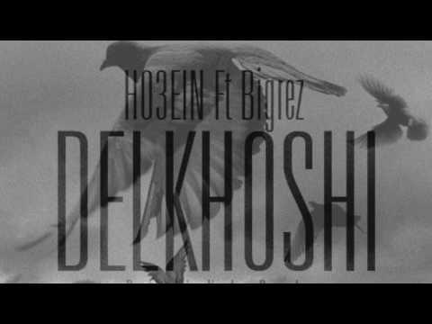 Ho3ein-Delkhoshi (lyrics) حصین-دلخوشی