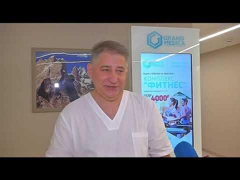 Межрегиональная научно-практическая конференция «Инновационные технологии в хирургии грыж»