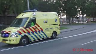 Verschilende Ambulances met spoed in tilburg