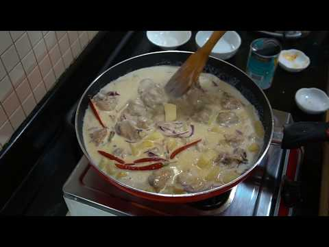 Thai Chicken Curry - Easy Thai Chicken Curry - Thai Curry Paste Version - How to cook Thai Curry
