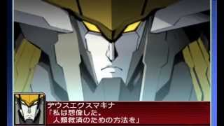 Super Robot Wars UX: Linebarrels of Iron (Manga Ver.) - All Enemy Attacks Part 3