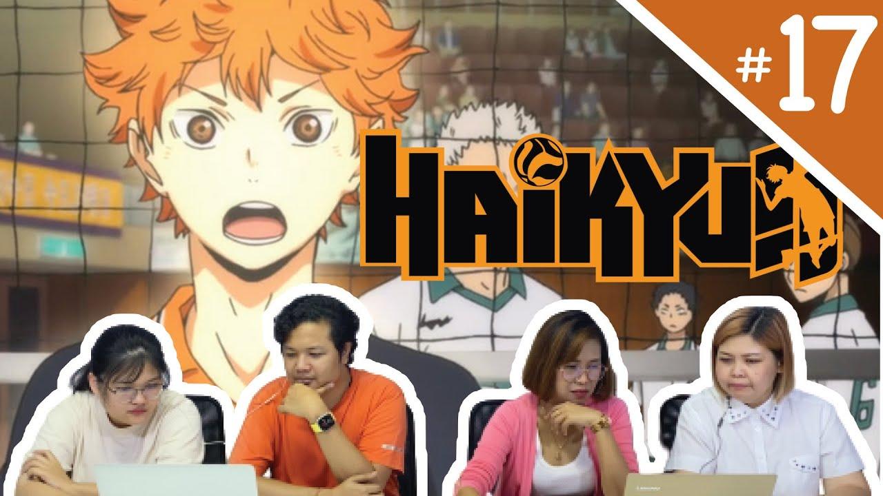 Reaction! Haikyuu!! คู่ตบฟ้าประทาน SS1 EP.17 | Officer Reaction