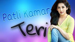 Patli Kamar Teri // Satyajeet Jena // New Hindi Dj Remix Song Superhit // By Dj Kundan Kumar//