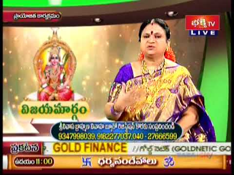 Vijayamargam 23 December 2017