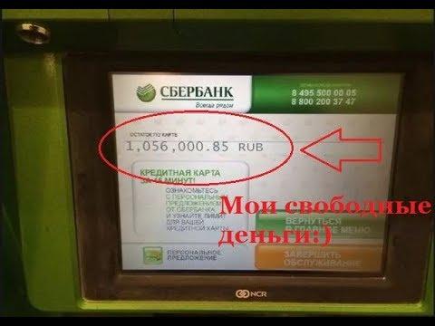 Получить деньги в интернете на халяву без вложений. Халявные деньги в интернете.