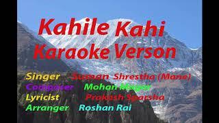 Kahile Kahi Karaoke Verson
