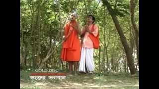 New Bengali Devotional Song    Bhokter Bhagwan   Devotional Drama
