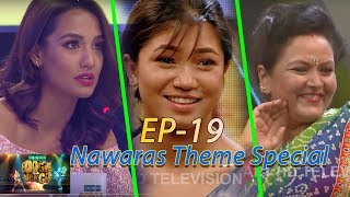 Boogie Woogie, Full Episode 19 | Official Video | AP1 HD Television | NAWARAS THEME SPECIAL