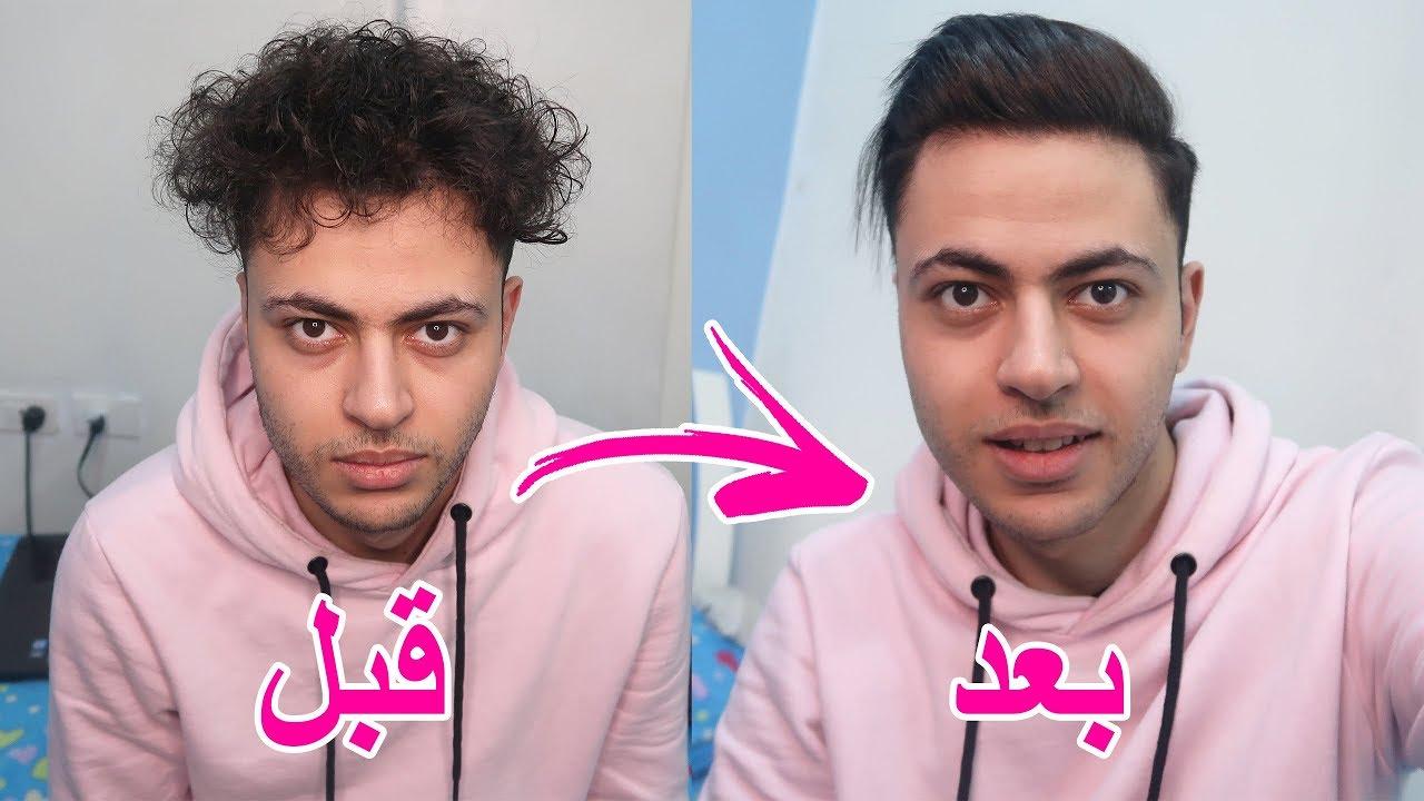 كيف تخلي شعرك ناعم خلال عشر دقائق !! ( كيراتين في البيت ! )
