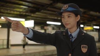NON (能年玲奈) JR西日本「接住危險,守護月台」篇【日本廣告】現在改名...