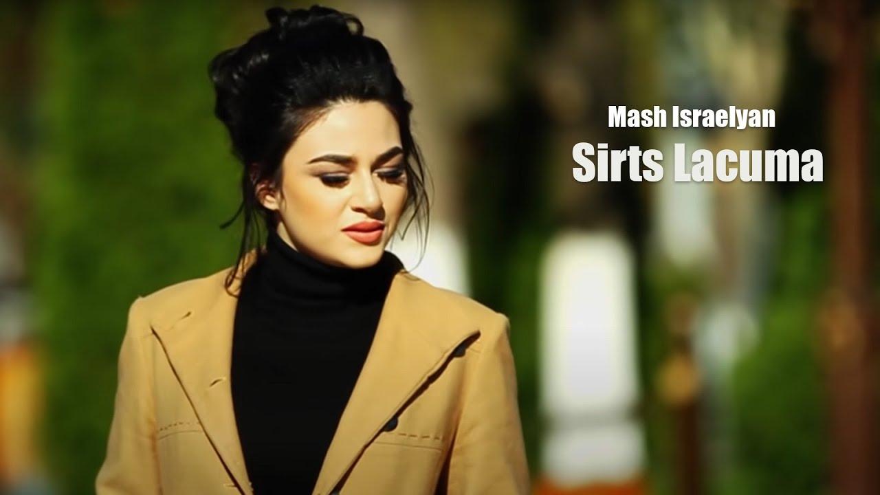Mash Israelyan - Sirts lacuma //Official Music Video//2018//Premiere #1