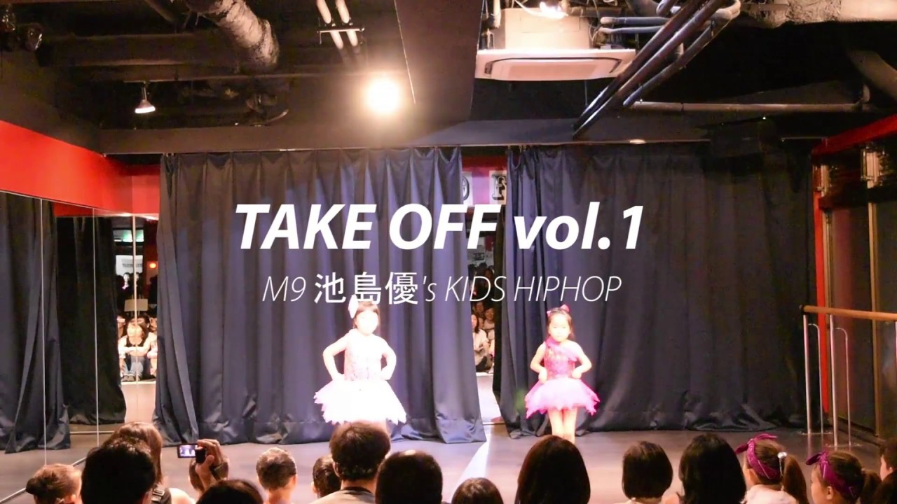 ZDS発表会「TAKE OFF vol.1」 - M9 池島優's KIDS HIPHOP