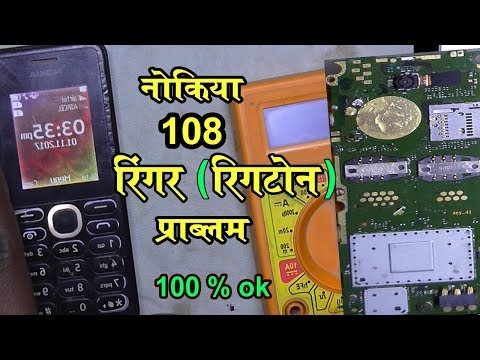 How To Nokia 108 Ringer Speaker Problem - Rm 944 Ringer Speaker solution - 1000 % ok - By Jumper