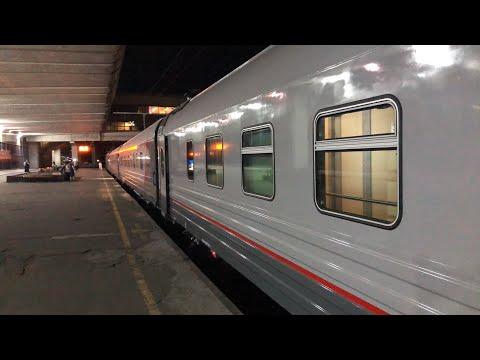 Поезд Ереван-Тбилиси