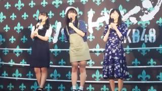 大矢真那、竹内彩姫、日高優月の気まぐれオンステージ2017年6月11日パシ...