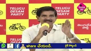 ఆర్ధిక మంత్రి బుగ్గన కి మైండ్ బ్లౌయింగ్ షాక్ | Shock to YCP Minister Buggana | Taja30
