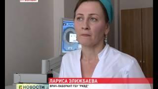 видео Обследование и диагностика в дерматологии в Ужгороде