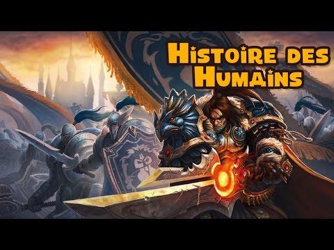Histoire des Humains de Warcraft