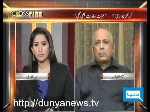 Dunya TV-CROSS-FIRE- 01-11-2011