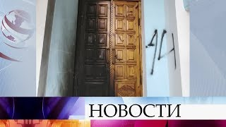 На Украине радикалы подожгли храм канонической церкви.