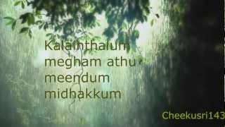 Pogathe pogathe - Deepavali cover by srikandh