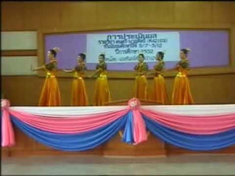 เอกลักษณ์ไทย By บ้านไผ่ ขก5