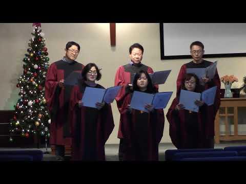 찬양하라 그 크신 이름 높여 191215 Choir
