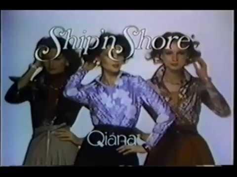 October 11, 1975 commercials