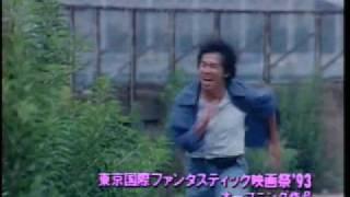 映画 新宿鮫のTV予告6本 出演 真田広之、田中美奈子、奥田瑛二、矢崎滋...