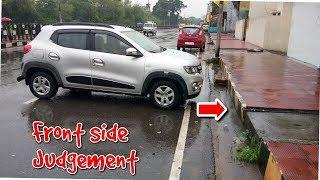 सामने से अंदाजा लगाने के तरीके Learn how to judge car front bonnet side in traffic or while parking