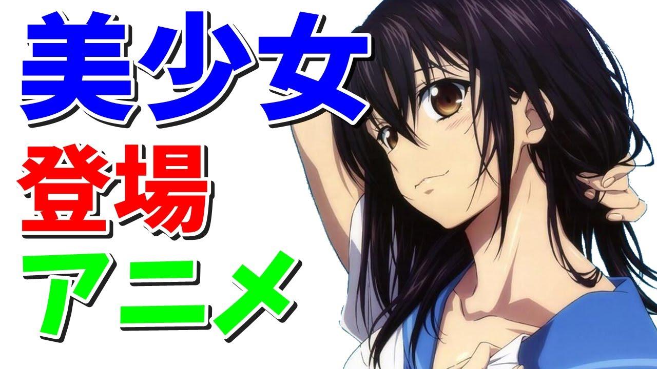 Anime Ranking