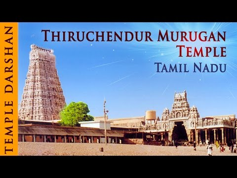 Thiruchendur Murugan Temple - Tamil Nadu | Indian Temple Tours