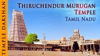 Thiruchendur Temple - Murugan Temples In Tamil Nadu - Temple Tours Of South India