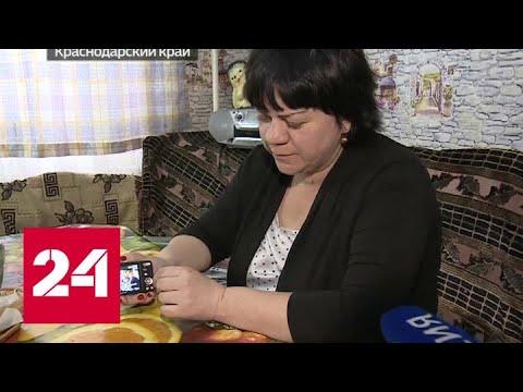 Торговля детьми в Армавире: ЧП или городская легенда? - Россия 24