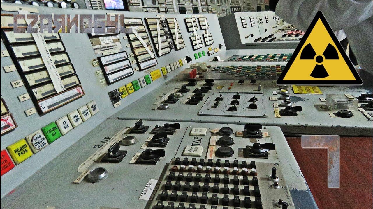 CZARNOBYL: Jak wygląda elektrownia jądrowa w Czarnobylu?