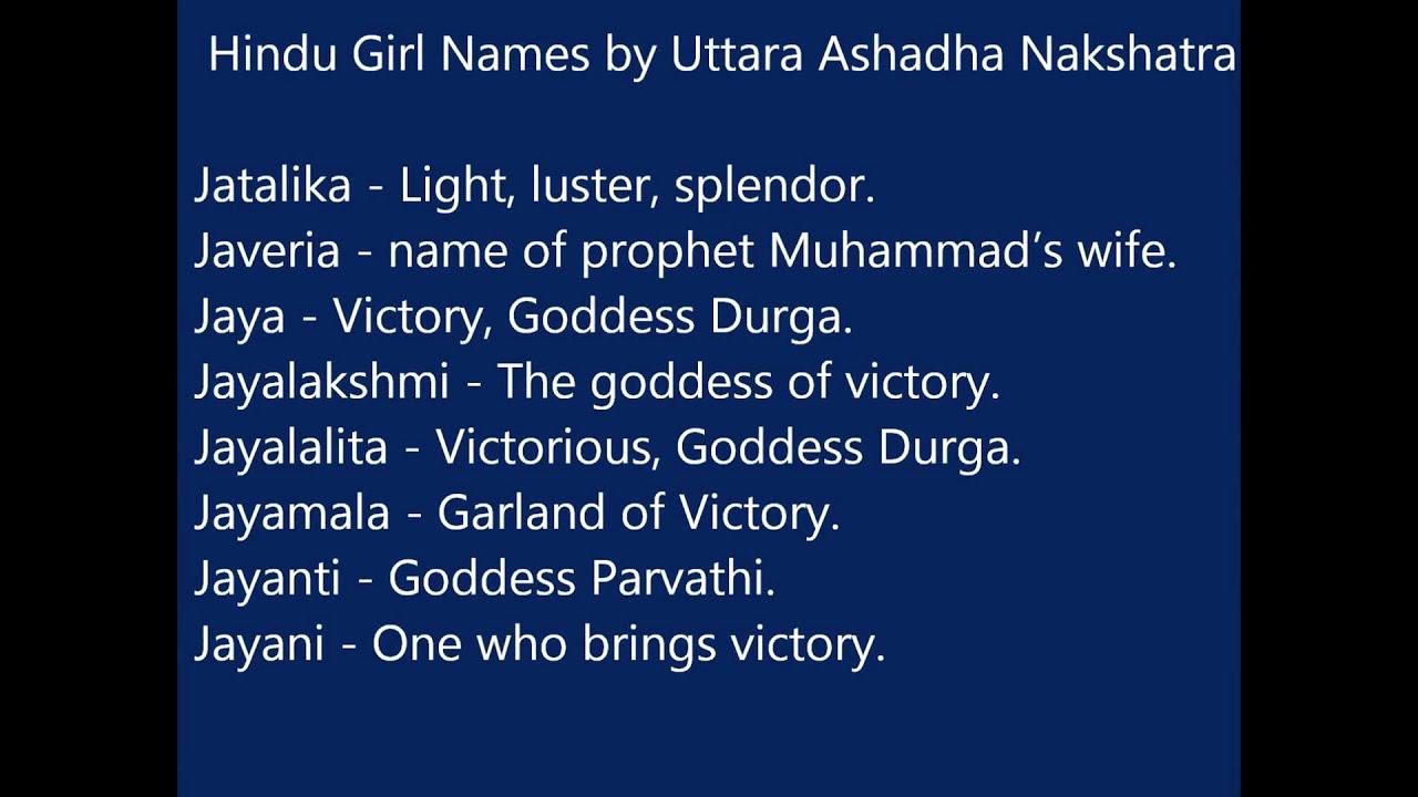 Hindu baby girl names according to uttara ashadha nakshatra