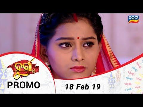 Durga | 18 Feb 19 | Promo | Odia Serial - TarangTV thumbnail