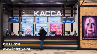 Барная кассовая стойка Кинотеатр Формула Кино